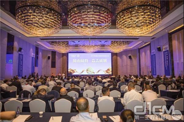 山河智能召開2019年度供應商大會