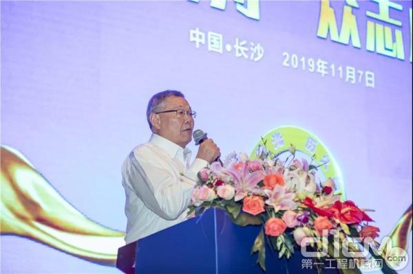 山河智能董事長何清華教授在大會上致辭