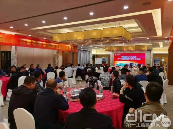 華菱星馬舉辦2019京津冀配件服務交流會