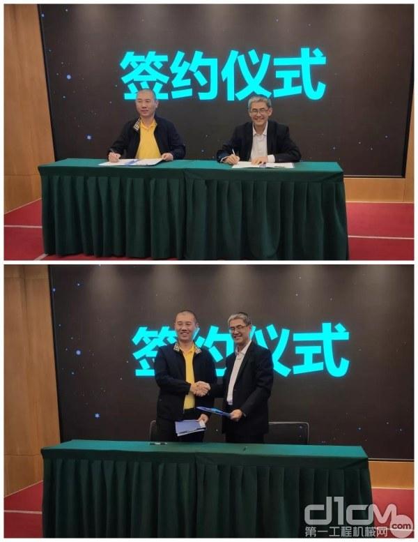 柚可科技与广西福兴茂公司签约仪式