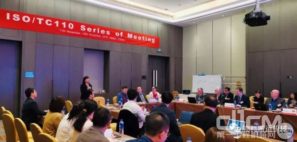 國際標準化組織工業車輛技術委員會(ISO/TC110)2019年系列會議在安徽省合肥市召開