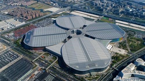 第二届中国国际进口博览会展馆