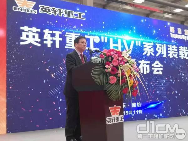 中国365bet体育工业协会铲运分会会长尚海波先生致辞