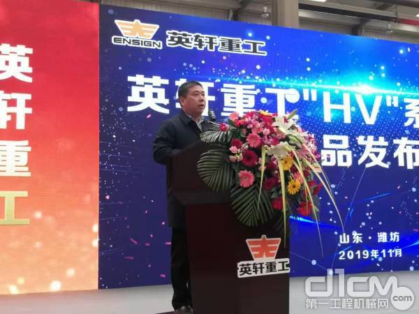 潍柴动力非道路营销总监肖奇胜先生致辞