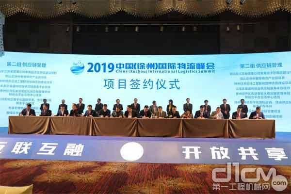 在上午的主论坛中,徐工智联与徐州经济技术开发区完成了智慧物流园签约