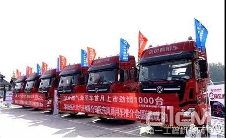 搭载玉柴国六重型燃气发动机的卡车