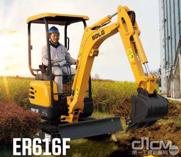 临工ER616F挖掘机评测