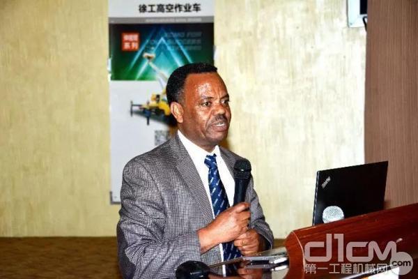 徐工埃塞俄比亚代理商Abiy先生致辞