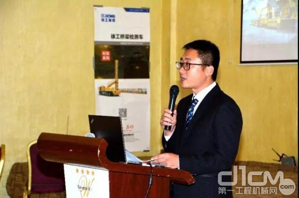 徐州进出口企业非洲部国家经理高志强致辞