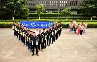 新疆星沃服务团队