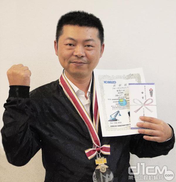 KCMC团队卢朝富