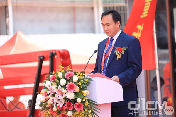 中租益联总经理于晨伟主持开业庆典