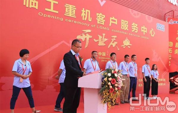 中租益联广州高机服务连锁店经理王平章及团队做出郑重承诺