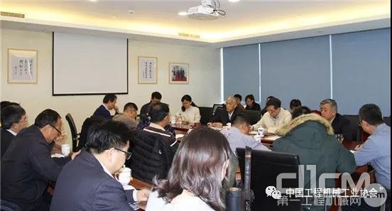 """《工程机械行业""""十四五""""发展规划》研讨会在京召开"""
