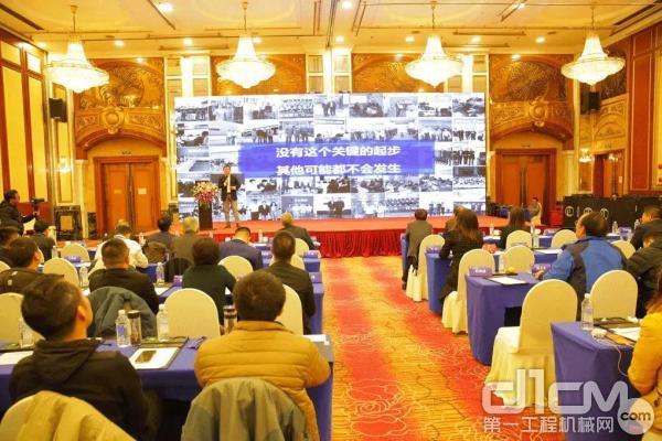 2019年中国工程机械工业协会工程机械租赁分会年会在南京顺利召开