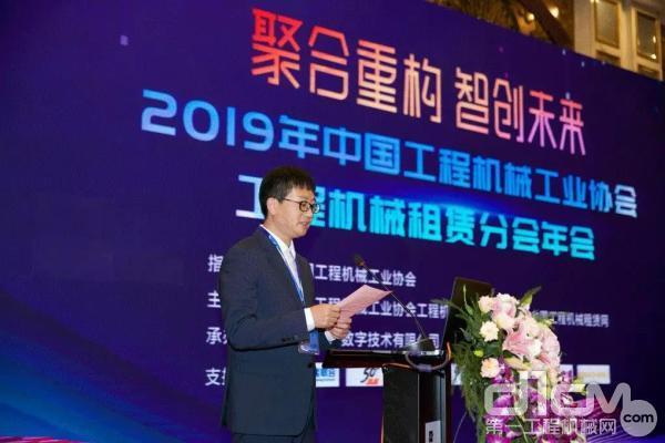众能联合数字技术有限公司CEO杨天利致辞