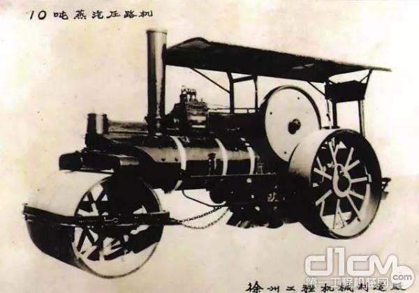 徐工的10吨蒸汽压路机模仿老式火车头