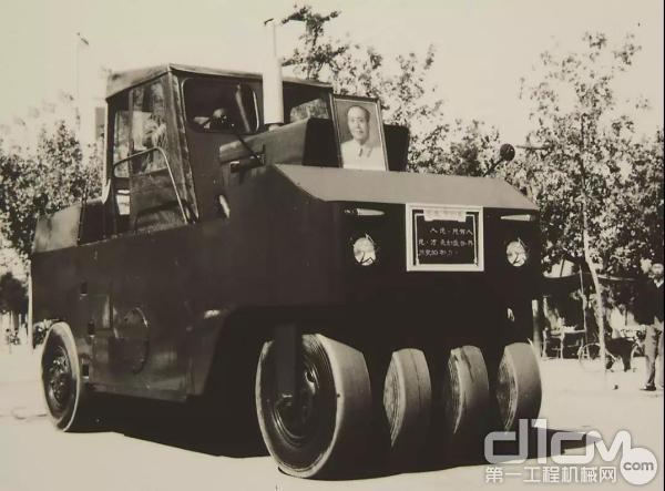 1966年,中国第一台轮胎压路机在徐工诞生