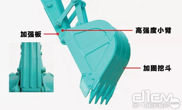 大小臂使用加强版构造