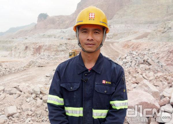 新华都工程公司设备科副科长陈章怀