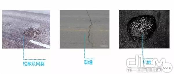 沥青路面损坏的几种情况