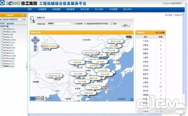 用户可通过RIMS平台远程监控整车重要施工信息和定位
