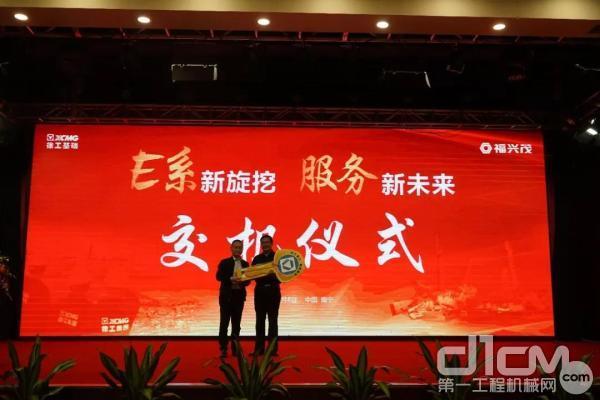 徐工基础事业部总经理助理徐博向客户交付了金钥匙