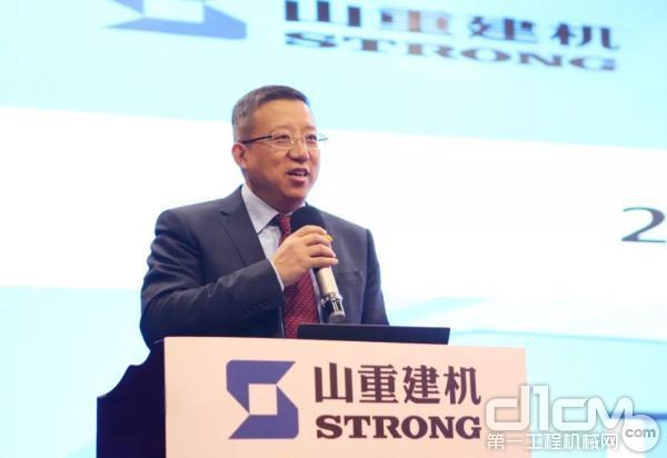 挑戰新高度 聚力奔萬臺 ——山重建機召開2019年供應商會議