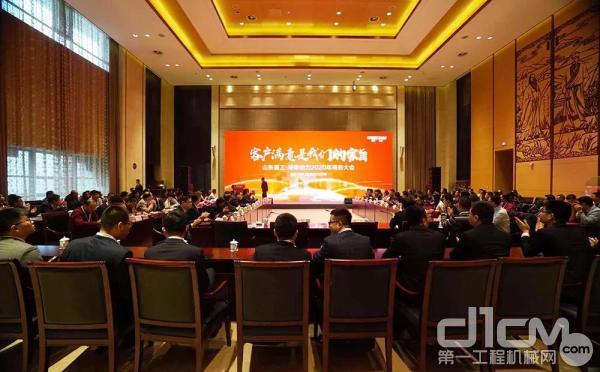 潍柴工业动力2020年商务大会在西安召开