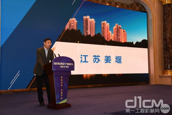 泰州姜堰区高新技术产业园区管委会的谷文林主任发言