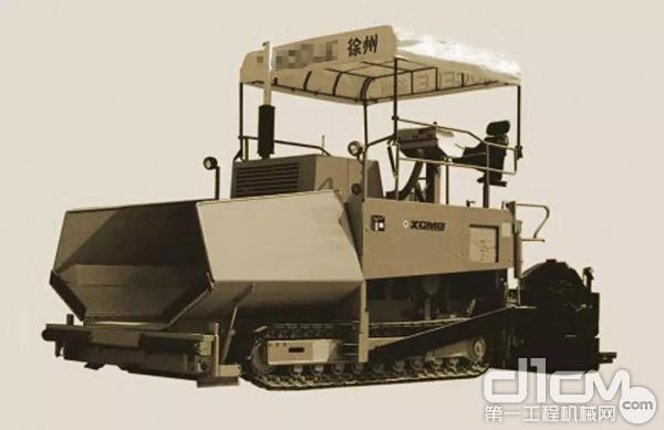 中国第一台高等级沥青摊铺机