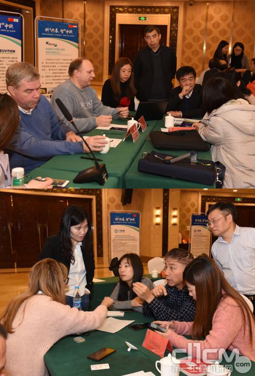 与会代表与国外企业代表开展深度技术交流