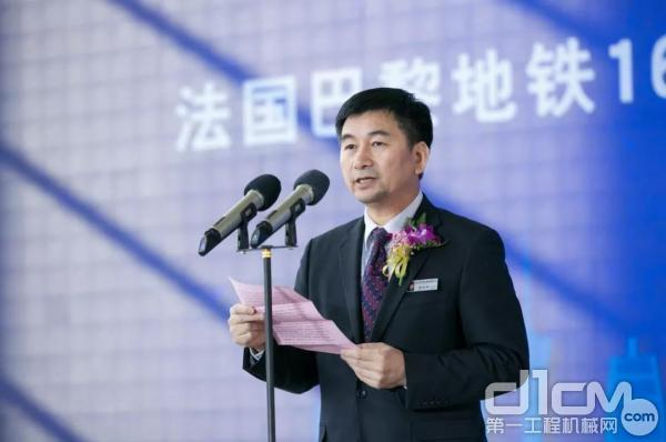 中铁装备党委书记、董事长谭顺辉致辞