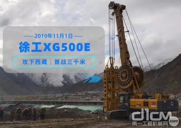 攻下西藏 首战三千米