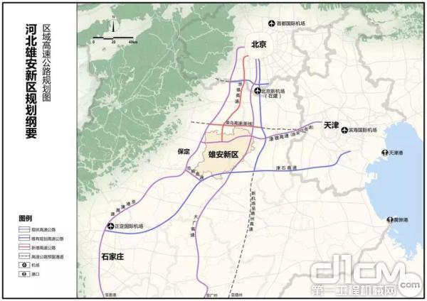 雄安新区高速公路规划图