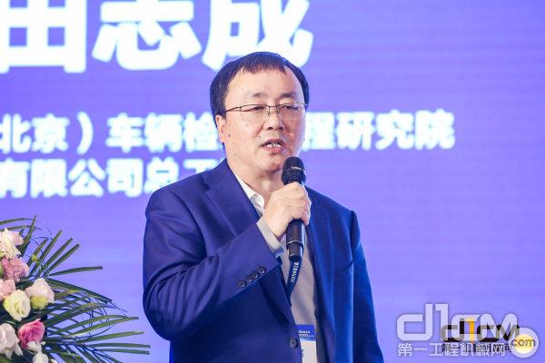 中机科(北京)车辆检测工程研究院有限公司总工程师田志成发表主题为《2017-2019年履带、轮胎起重机行业技术质量现状分析》的演讲