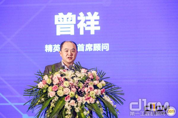 精英智汇首席顾问曾祥发表主题为《工程机械营销领域高质量发展之价格战的态度》的演讲