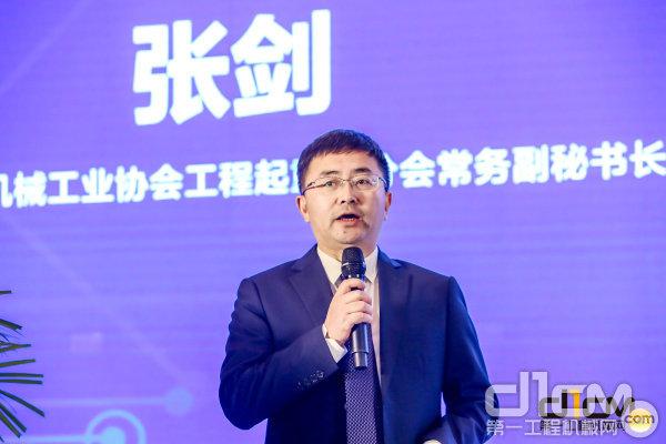 中国工程机械工业协会工程起重机分会常务副秘书长张剑发表主题为《工程起重机行业高质量发展报告》的演讲