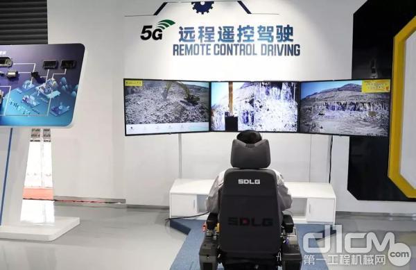 5G远程遥控驾驶