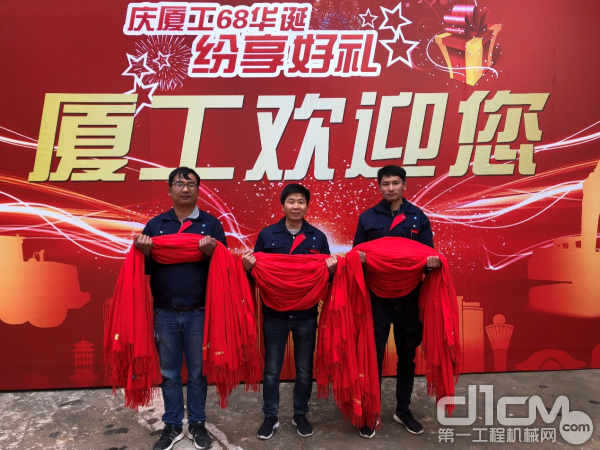 厦工为客户准备的红围巾