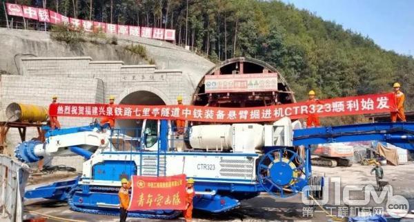 福建兴泉铁路七里亭隧道项目