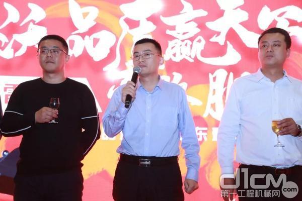 雷沃365bet体育集团副总经理王德永先生致辞
