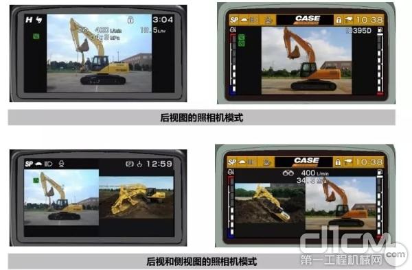 几种相机模式