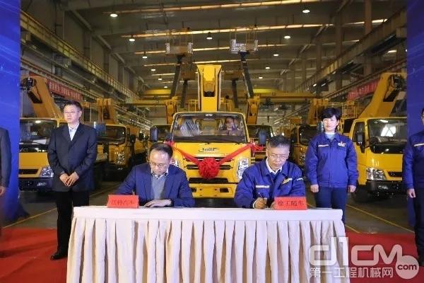 孙小军与金文辉共同签署战略合作协议