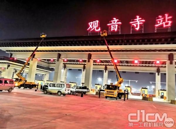 北京大兴国际机场配套设施建设