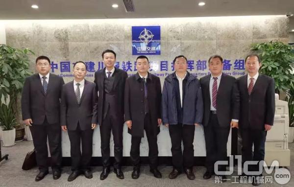 雷沃365bet体育集团应邀参加中交川藏铁路项目指挥部技术交流会