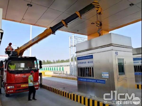 徐工随车起重机进行北京市范围内首座省界收费站的拆除工作