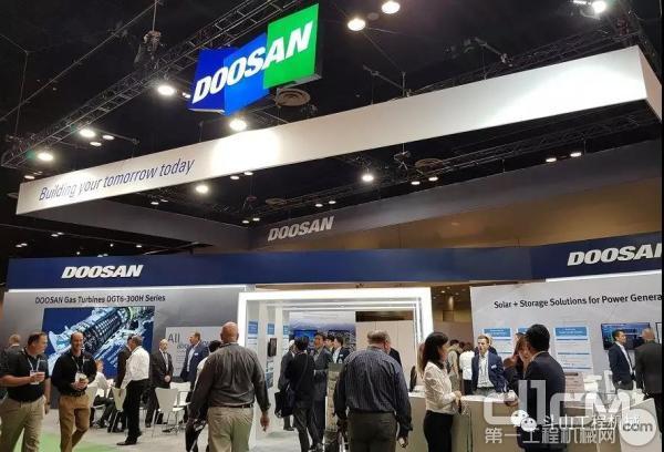 Doosan participates in 2019 U.S. International Power Show