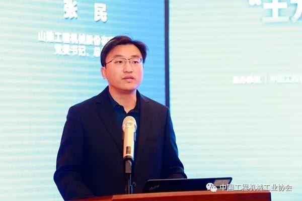 山推工程机械股份有限公司总经理 张民 致辞