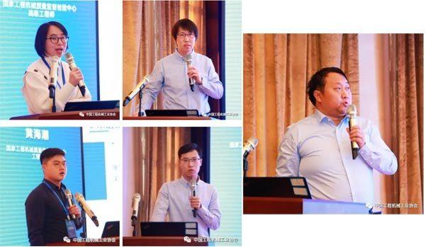国家工程机械质量监督检验中心的五位技术探测专家团体标准诠释